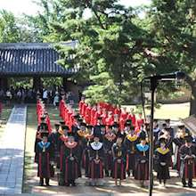 Sungkyunkwan University student assembly