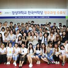 Kyungyung University - Student Assembly