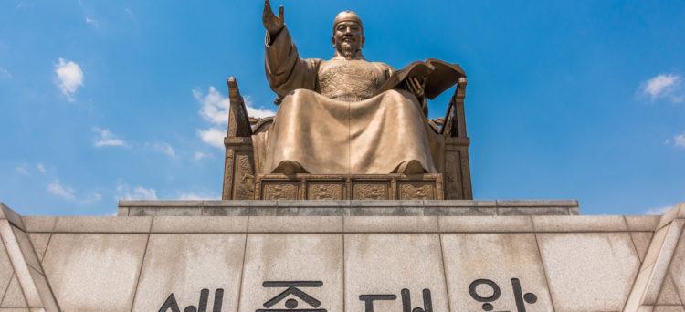 learning Korean in Seoul