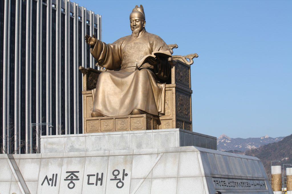 Rey Sejong el Grande, creador del Hangul