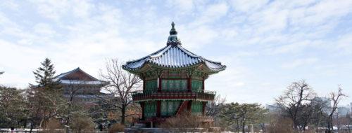 Inverno in Corea