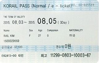 Korean-train