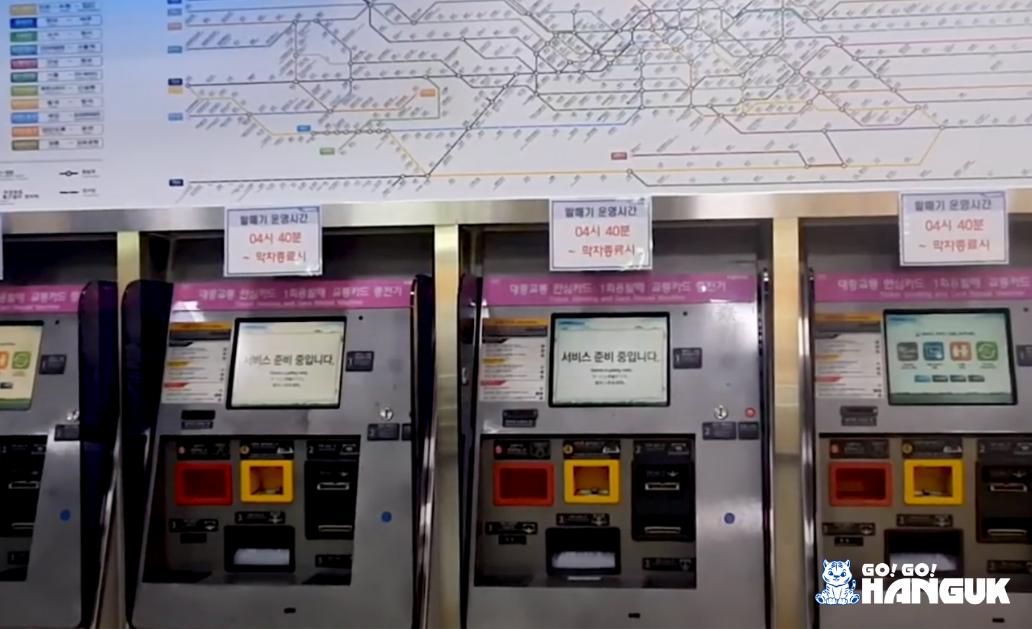 Carta t-money in Corea