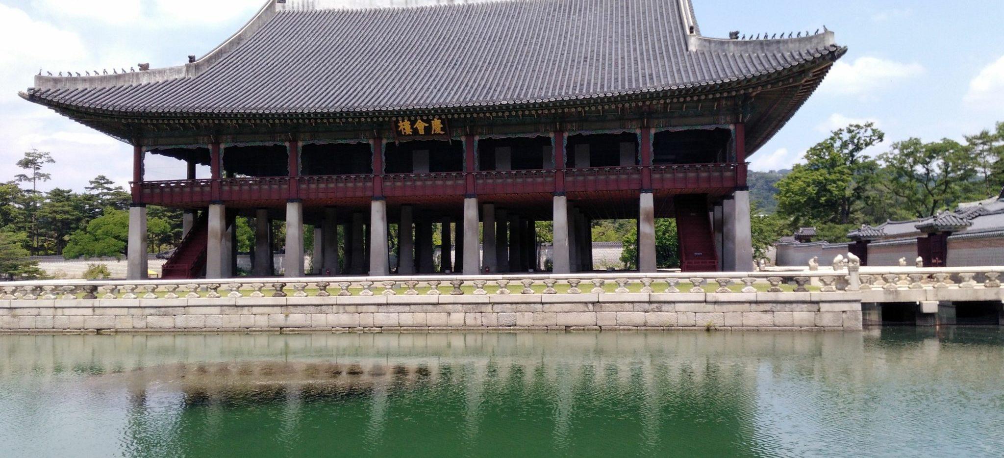 Gyeongbokgung (경복궁) – Un palais historique