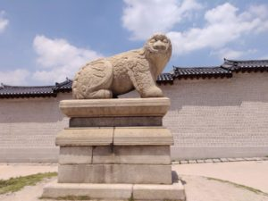 Palace guardian