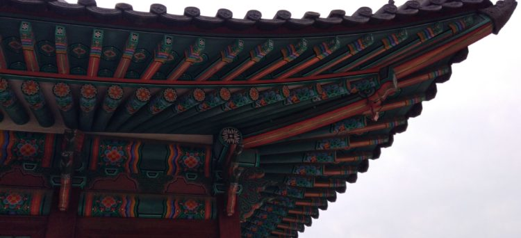 Palace roof