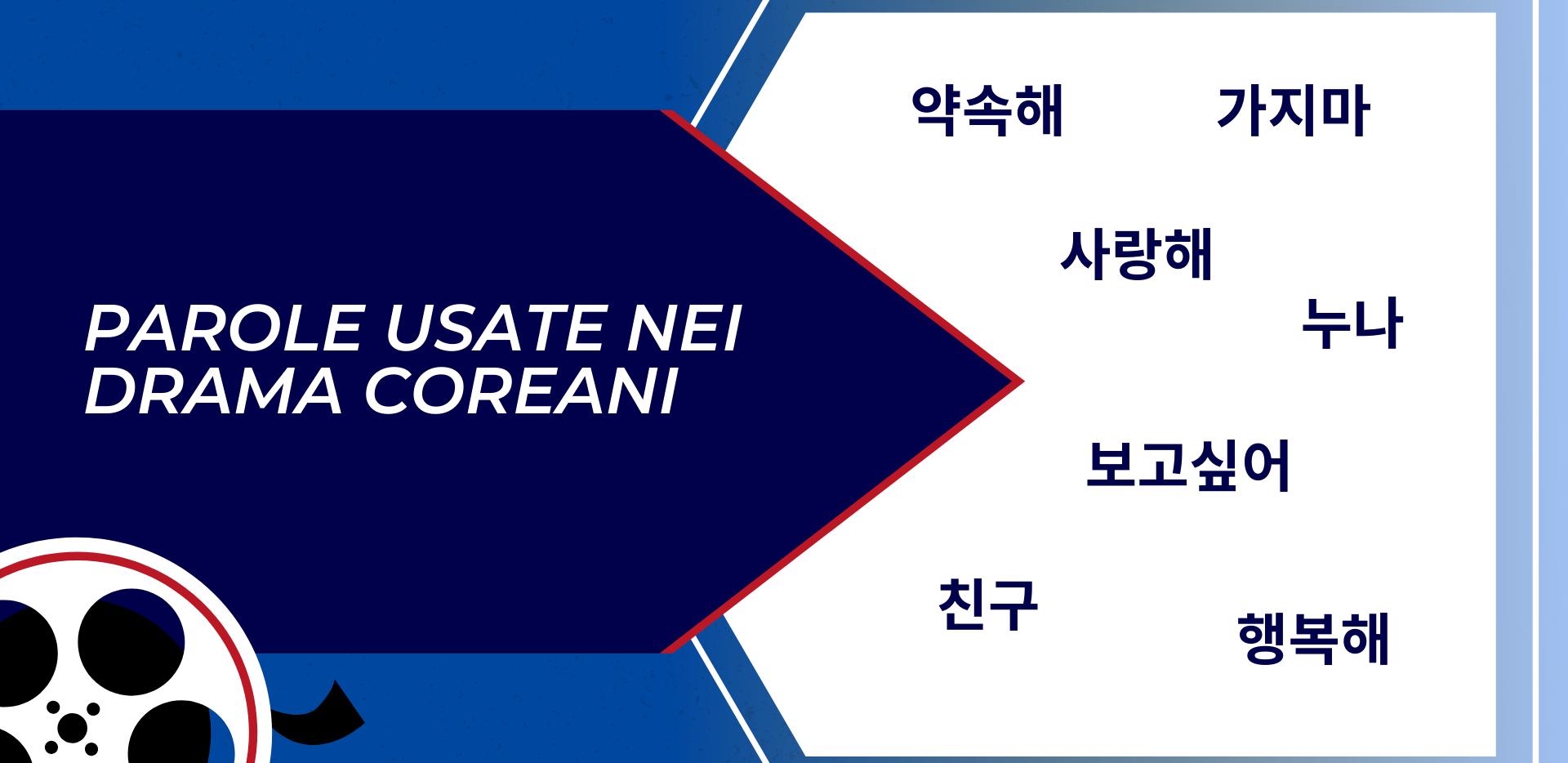 Parole coreane dei drama