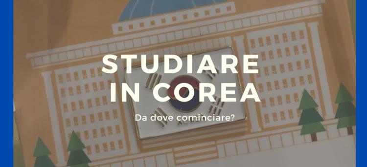 Studiare coreano in Corea