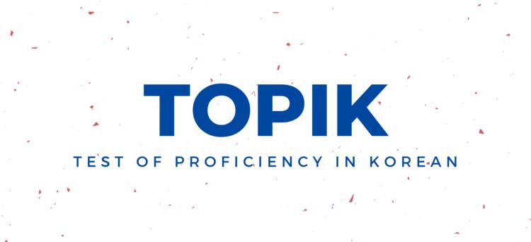 TOPIK proficiency test