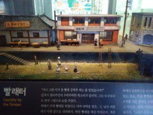 Gyeongseong