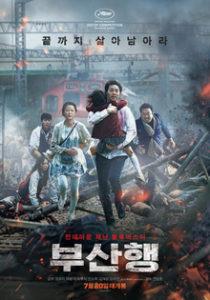 korean movies - train to busan