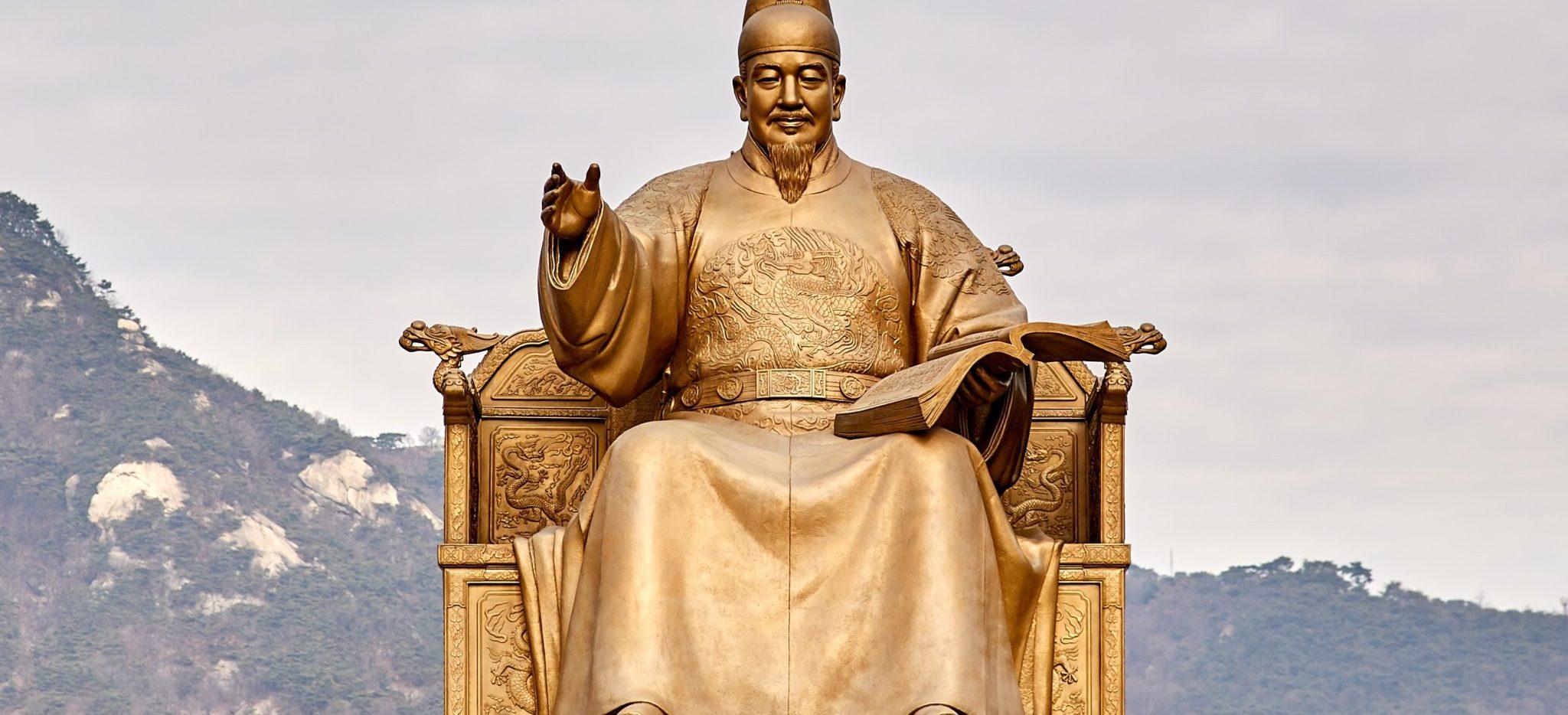 King Sejong's statue