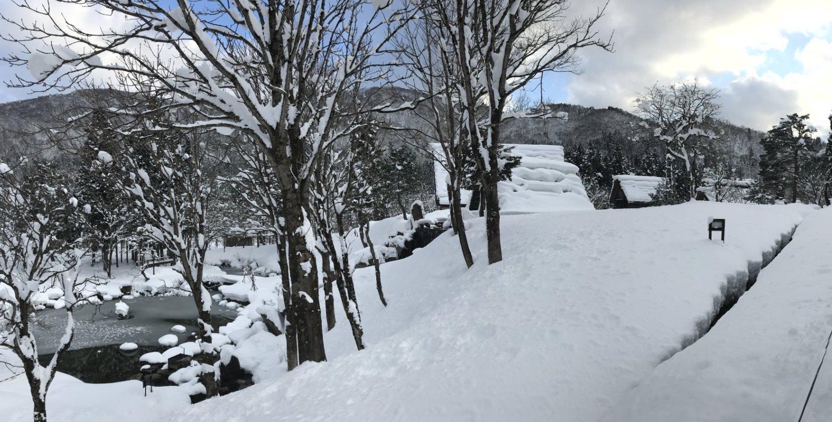 Paesaggio di inverno in Corea