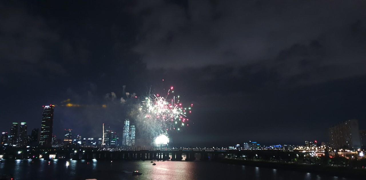 Capodanno in Corea