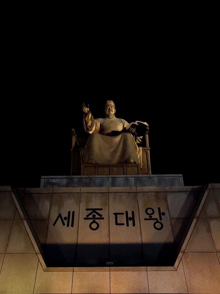King Sejong the Great: Inventor of Hangul, the Korean script.