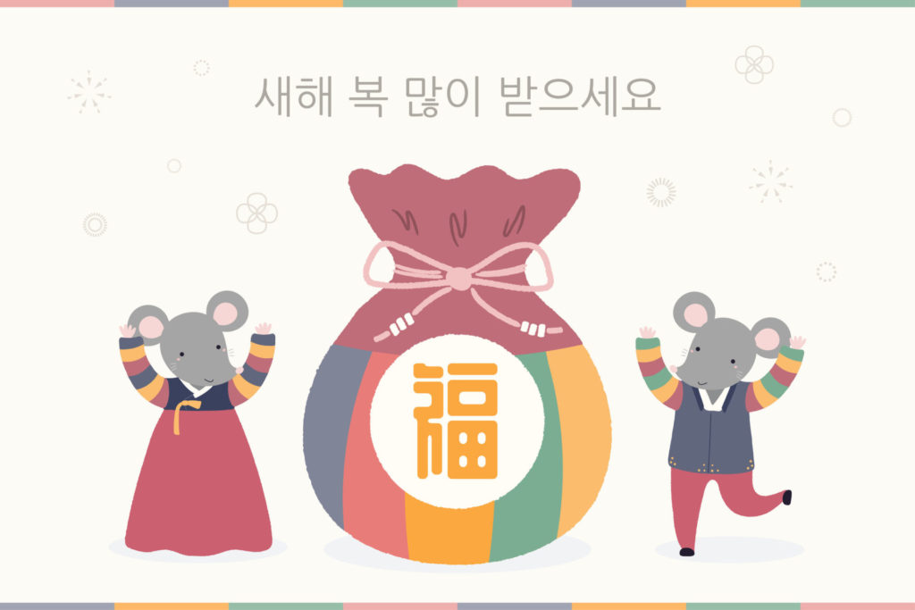Seollal in Corea