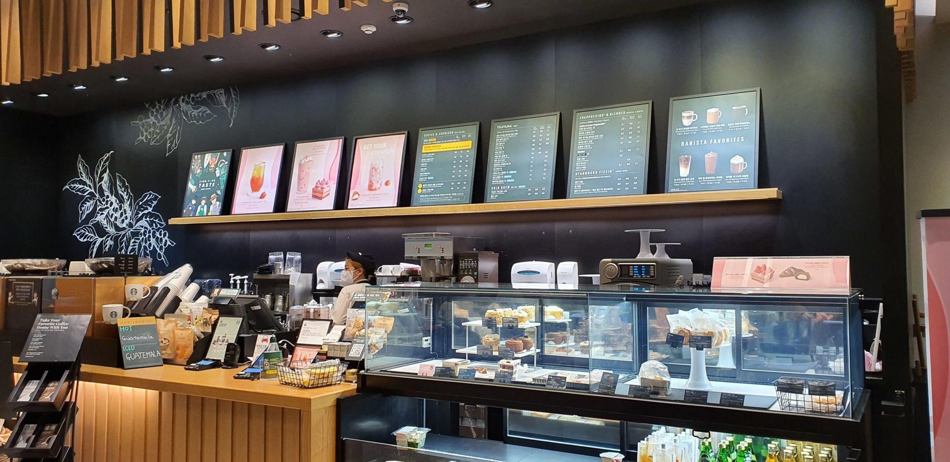 Coffee shop a Seoul