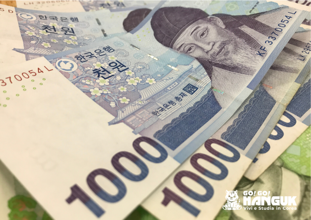 Monete coreane