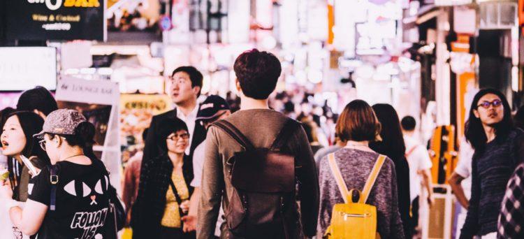 Studente italiano in Corea