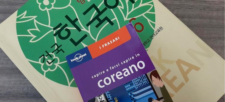 Come imparare il coreano: consigli utili