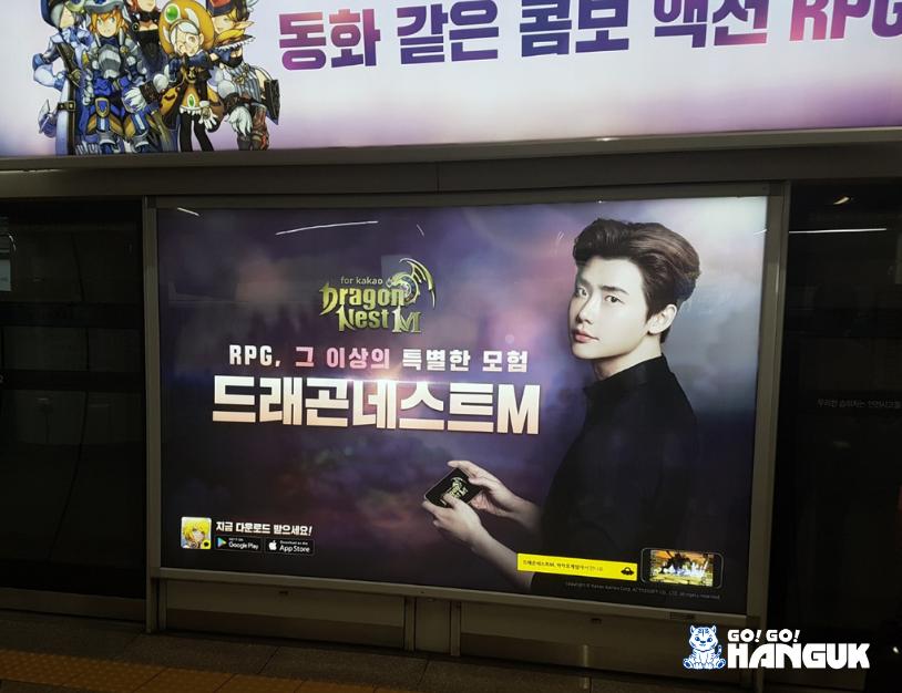 Videogioco coreano