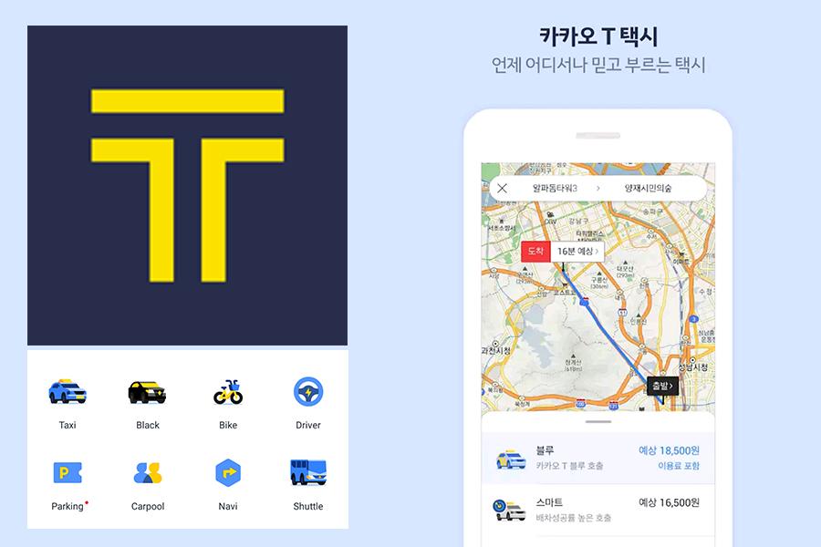 kakao taxi app