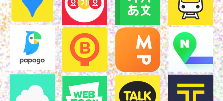 useful Korean apps