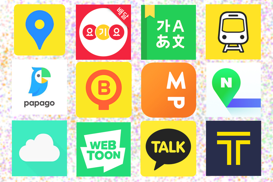 useful Korean apps