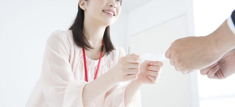 Presentarsi in coreano