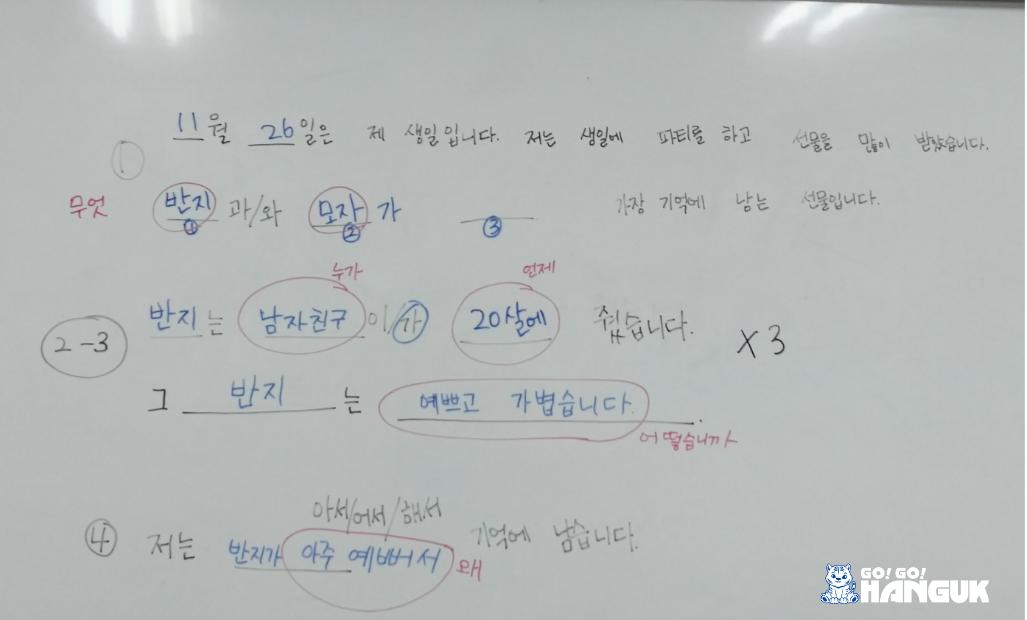 Studiare in Corea quanto costa