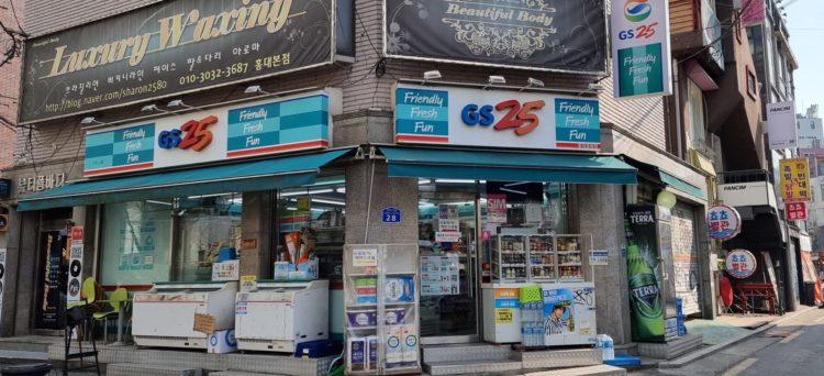 convenience store coreani