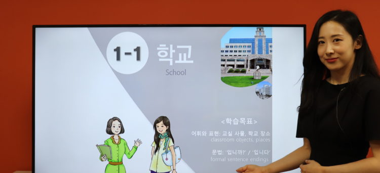 hanyang-online-teacher