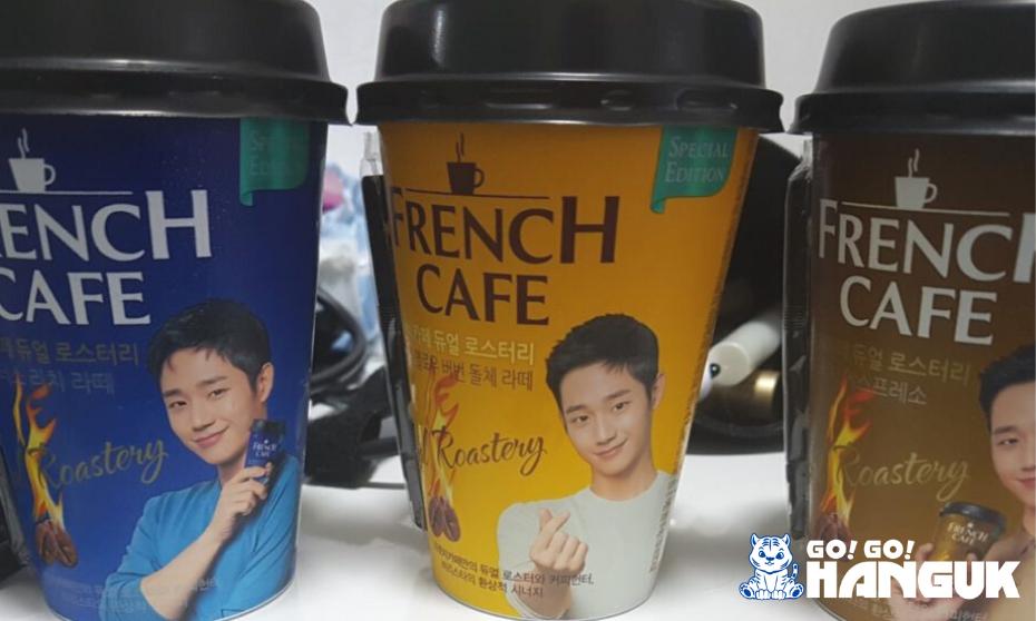 Caffè al supermercato coreano