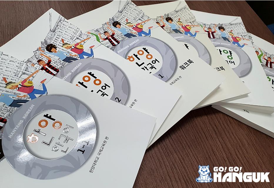 Libri del corso di coreano online