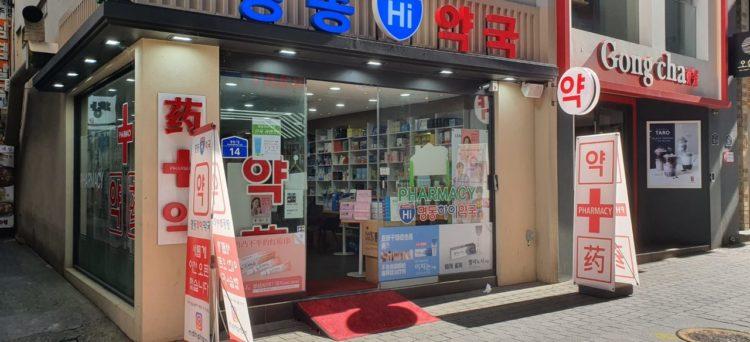 farmacia in Corea