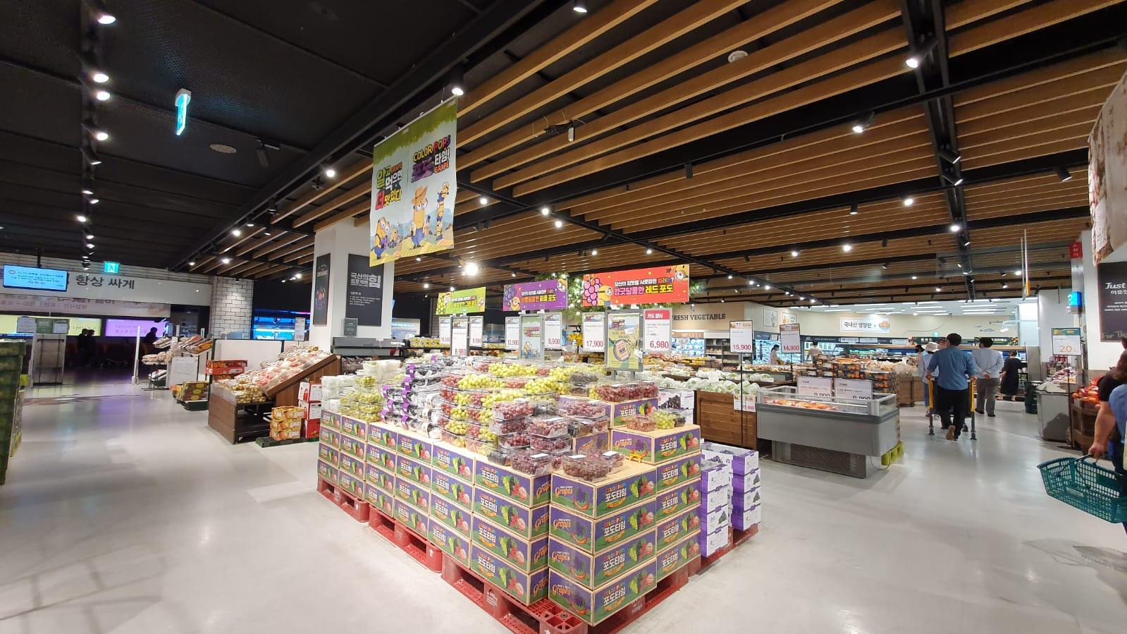 supermercato coreano