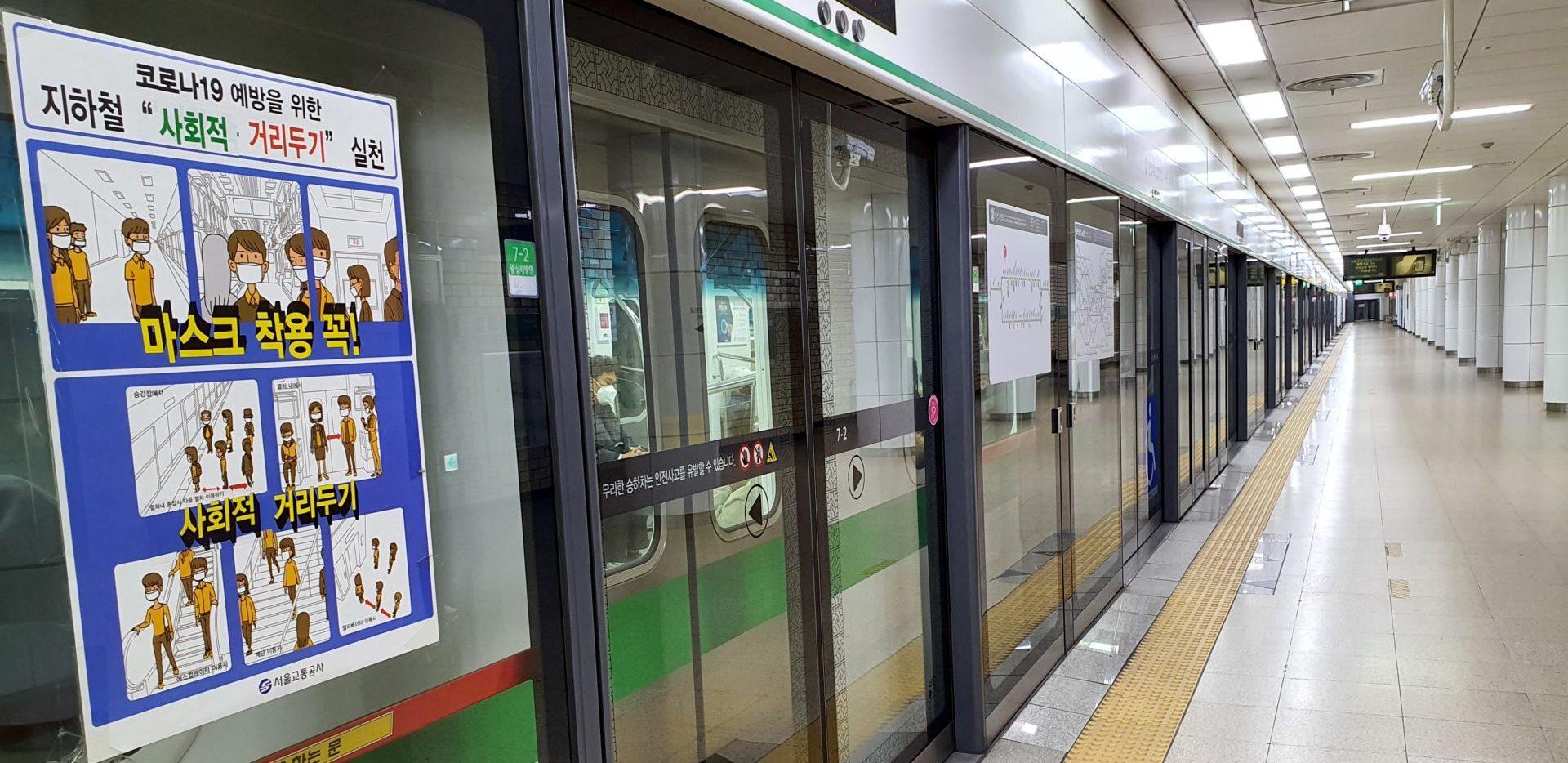 Come comportarsi sul treno in Corea