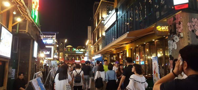 cose da fare in Corea