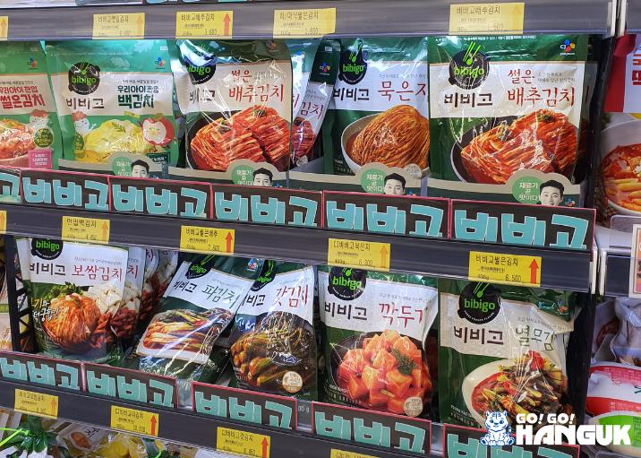 Kimchi in un supermercato coreano