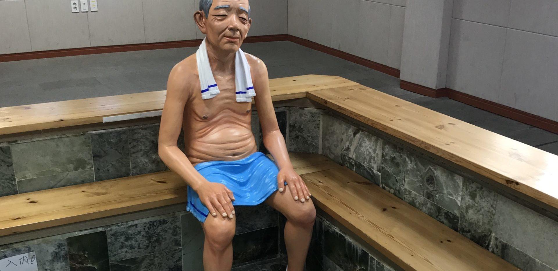 Jjimjilbang, la spa coreana