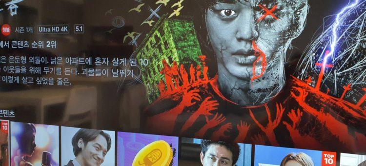 K-drama 2020 in Corea