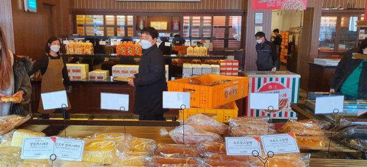 Panetteria in Corea