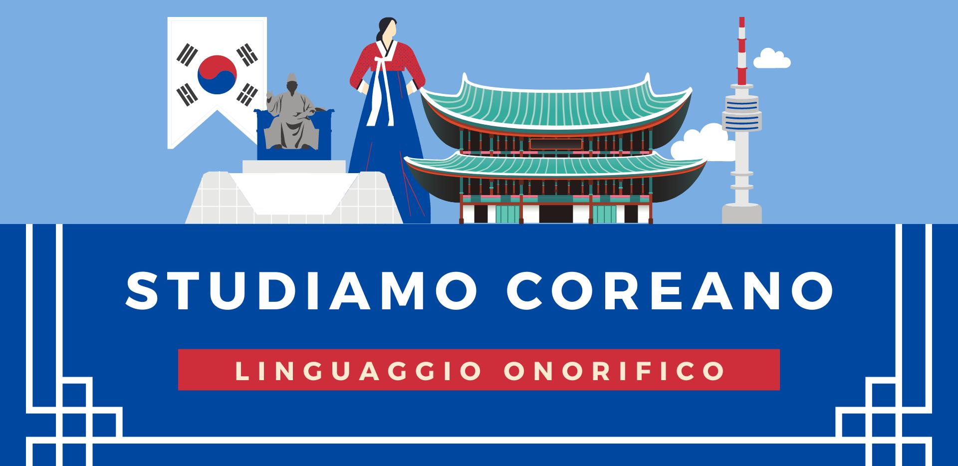linguaggio onorifico in coreano