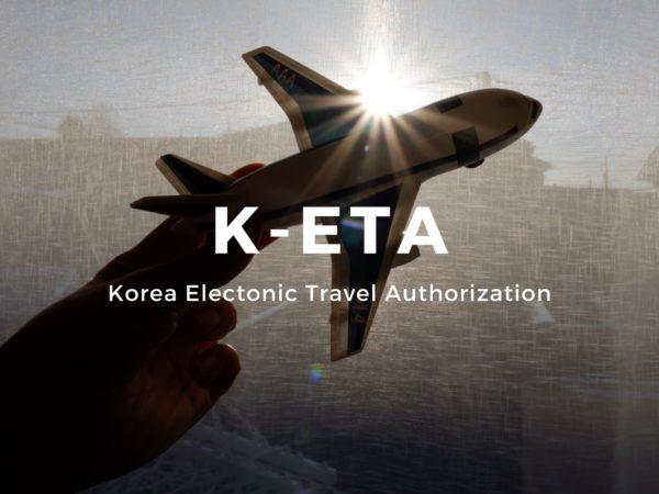 K-ETA: Exemption de visa pour entrer en Corée