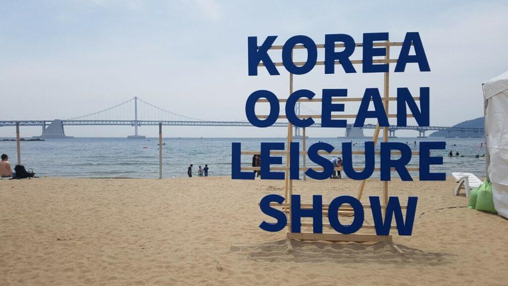 Vivere e studiare in estate in Corea - Go! Go! Hanguk