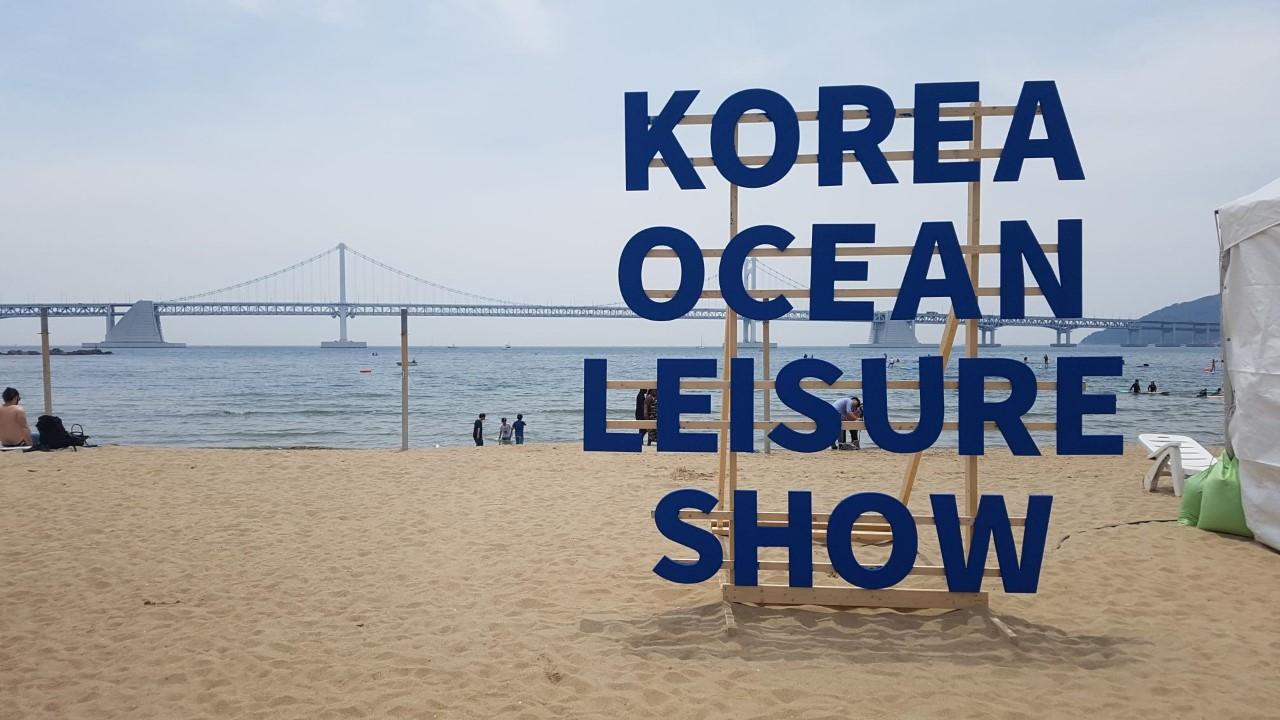 Evento a Busan durante l'estate in Corea