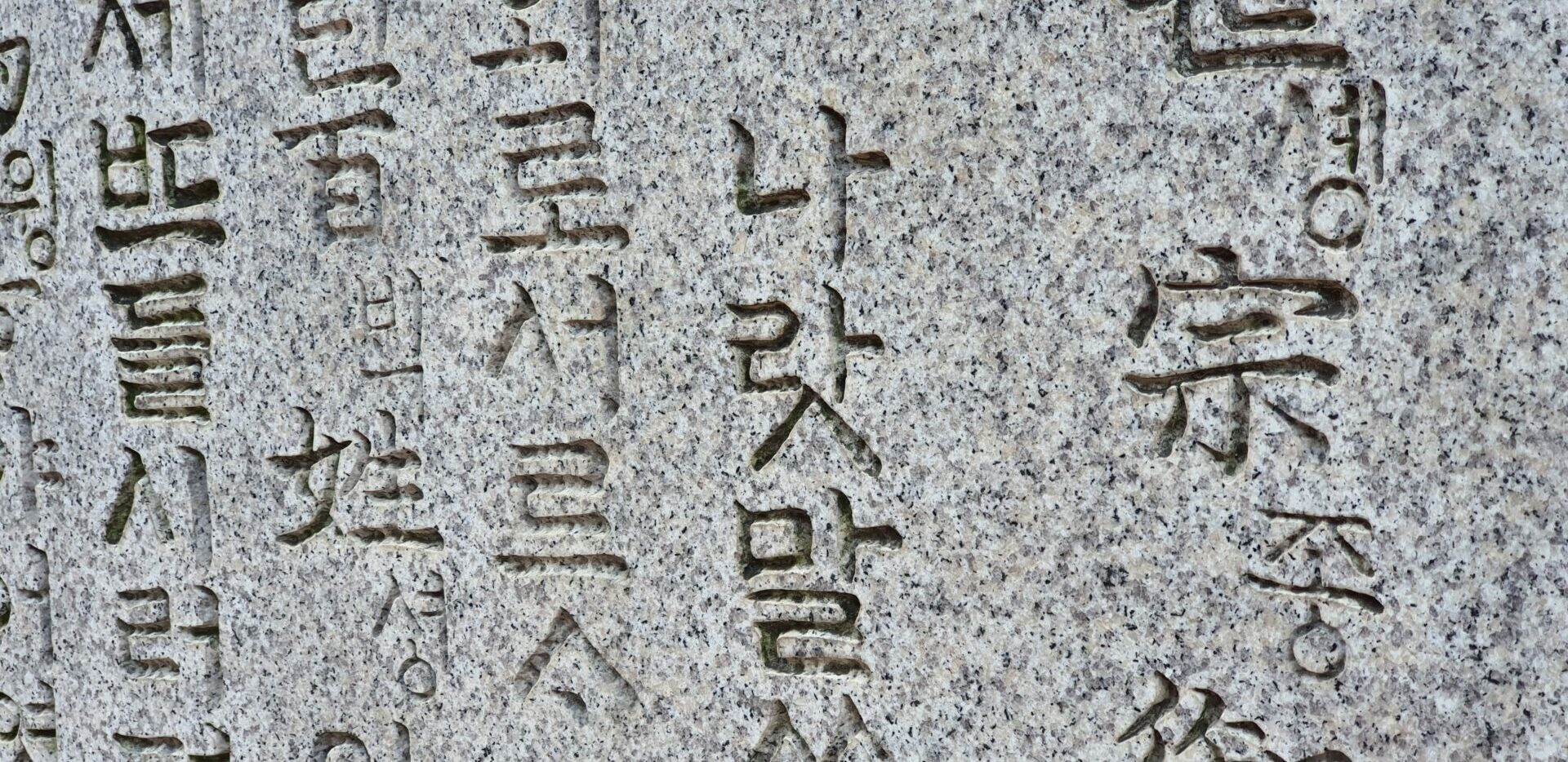 Livelli di cortesia in Coreano