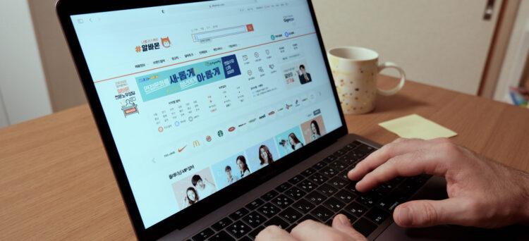 Trovare lavoro part-time in Corea