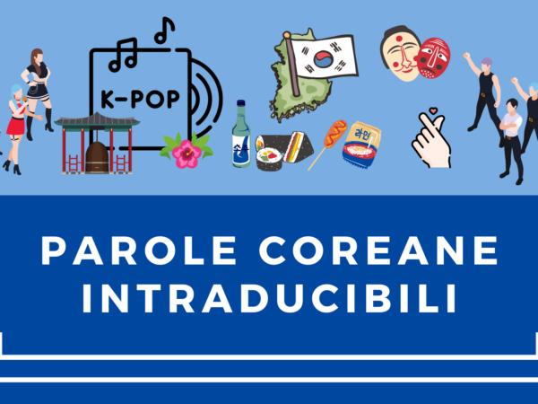 Parole coreane intraducibili